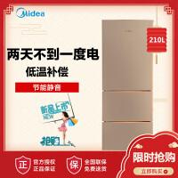 美的(midea)冰箱 BCD-210TM(E) 新款上市 三门节能家用多门小型电冰箱210升《部分地区无货,购买前请