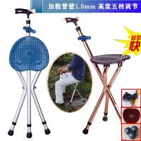 拐杖凳手杖椅老人捌杖防滑伸缩折叠老年人用带板凳拐棍助行器