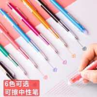 晨光正品可擦彩色中性笔芯按动黑红晶蓝色小学生3-5年级用儿童热可爱少女卡通创意摩擦魔力易擦水笔手帐专用