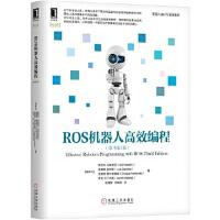 【新书店正版】 ROS机器人高效编程(原书第3版) [西班牙]阿尼尔・马哈塔尼(Anil Mahtani)路易斯・桑切