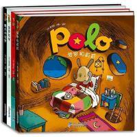 POLO系列(第二�) -波�_和魔笛[法]雷吉斯・法勒 �二十一世�o出版社【可�_�l票】