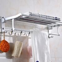 加粗加厚款太空铝浴室置物架 卫生间厕所厨房毛巾架浴巾架收纳壁挂 大号60CM 图片色