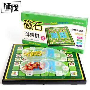 征伐 斗兽棋 磁性大号卡通儿童6岁以上可折叠桌面动物棋游戏棋成人休闲娱乐玩具便携式桌游 绿色