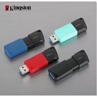 Kingston 金士顿 DataTraveler DTSE9 8GB U盘 dtse9 8g 金属U盘 8G DTSE9 8G 金属银