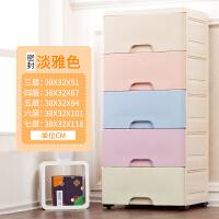 储物箱子内衣收纳盒玩具衣服整理箱加厚大号收纳箱塑料多层抽屉式