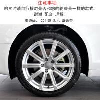 奥迪A6L轮毂盖五爪轮胎盖汽车轮毂中心标志老款原车轮毂罩 汽车用品 奥迪A6L 2011款 2.4L 舒适型