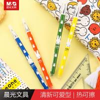 晨光文具中性笔0.5热可擦水笔小学生AKPB3101批发可擦笔黑/蓝可擦中性笔