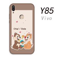 vivoY85手机壳voviy85全包viviy83个性VIVO时尚oppoy85a新款Y85