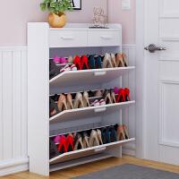 鞋柜简约现代门厅柜家用经济易超薄翻斗组装多功能省空间玄关多层