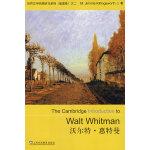 剑桥文学名家研习系列:沃尔特?惠特曼