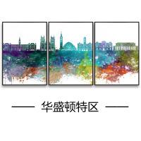 摩登蜃楼 现代简约客厅装饰画沙发背景墙墙画建筑三联画挂画壁画