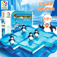 比利时Smart Games企鹅滑滑冰Penguins 经典儿童益智桌游闯关6岁+