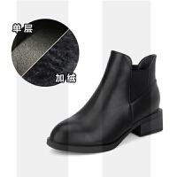 女鞋秋冬2018新款小跟粗跟马丁皮鞋中跟切尔西短靴子小皮靴SN5663 黑色单里 订货1.18发 36 单层