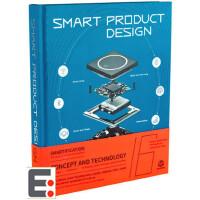 智能产品设计 Smart Product Design 产品设计领域案例分享 参考书籍 产品草图 技术原理图、系统图 工业产品设计 产品设计画册 造型设计