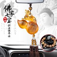 汽车挂件葫芦 平安符车载挂饰女琉璃车内创意装饰男吊坠饰品