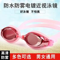 游泳眼镜 电镀近视泳镜 防水防雾带度数游泳镜 男女通用