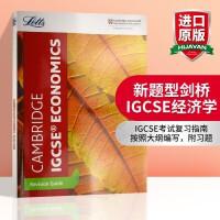 剑桥IGCSE经济学考试复习指导 英文原版 Cambridge IGCSE Economics Revision Gu