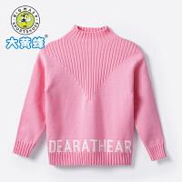 大黄蜂童装 女童毛衣2019新款女孩韩版中高领秋装 儿童轻薄针织衫