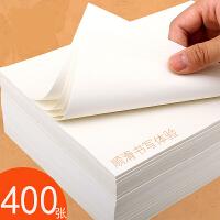 草稿纸草稿本学生用空白纸大学生考试考研打草纸18k演算本书写厚
