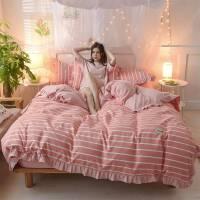 夏款婚房结婚冬季床上四件套床裙款四季通用1.35柔软粉色床套简约