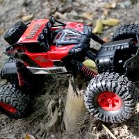 电动摇控越野车四驱攀爬赛车充电男孩4-10岁儿童玩具无线遥控汽车