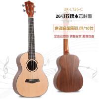 尤克里里23寸玫瑰木小吉他夏威夷乌克丽丽26寸云杉木ukulelea279