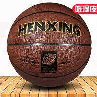 室外水泥地耐磨篮球手感中小学生7号比赛蓝球