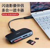 Sandisk闪迪 读卡器 SDDR-489 影像伴侣多合一读卡器 USB3.0