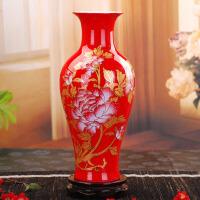 陶瓷落地花瓶家居客厅工艺品装饰摆件中国红牡丹花瓶