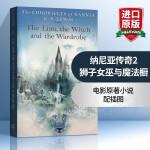 狮子女巫与魔衣橱The Lion, the Witch and the Wardrobe 纳尼亚传奇2 英文原版小说