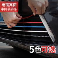 丰田卡罗拉雷凌凯美瑞花冠威驰汽车身改装饰配件轮毂圈中网亮条贴 电镀红 8米价