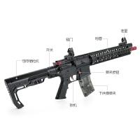 可发射吃鸡玩具枪 儿童玩具枪电动下供弹