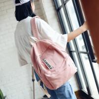 新款夏季韩版双肩包女森系简约百搭少女帆布背包初中学生书包