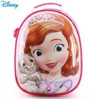 幼儿园书包中小班女童 迪士尼苏菲亚卡通3D宝宝双肩背包儿童书包