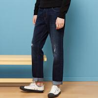 【2件3折到手价:58.5】美特斯邦威旗下4M牛仔裤男士秋冬时尚破洞修身收脚裤子青年