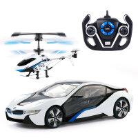 遥控车飞机套装儿童仿真汽车模型小孩玩具礼物 白色 官方标配