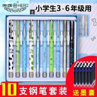 英雄钢笔小学生正姿特细钢笔可替换墨囊学生用男女三年级初学者练字专用卡通儿童钢笔