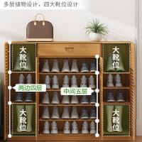 入户鞋柜超薄靠墙柜子储物柜客厅现代简约竹子鞋柜家用门口玄关柜