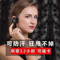 无线运动蓝牙耳机头戴式插卡防汗挂耳跑步不入耳mp3收音机fm一体