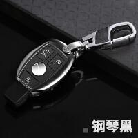 奔驰GLA钥匙套/新C级钥匙套C200L/GLC260/GLA200钥匙保护壳套改装