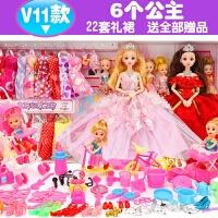 芭比娃娃套装大礼盒女孩公主儿童玩具换装衣服婚纱洋娃娃别墅城堡 灯光音乐6D真眼12关节 送238礼物