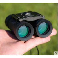 户外运动装备双筒望远镜袖珍迷你高清高倍夜视军非红外便携手持演唱会