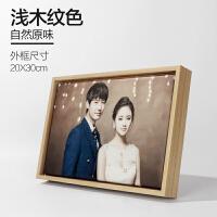 相框摆台创意韩式清新定做12寸仿实木现代简约皮雕婚纱照儿童 12寸摆台 20X30cm
