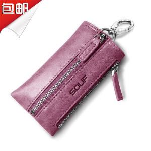 SOUF【支持礼品卡】男士钥匙包真皮女士拉链牛皮复古锁匙包 腰挂车钥匙包零钱包
