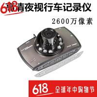 1080P高清汽车行车记录仪双镜头 夜视广角迷你车载一体机SN4275 黑色