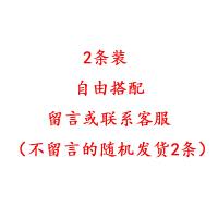 2018年新款性感内裤男薄网纱透明内裤平角内裤宽边夏情趣男士内裤透气2条装