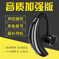 优品 蓝牙耳机无线运动耳塞挂耳式开车车载 适用于OPPOR9 R11S R15/R15梦境版 vivo X9 X9Pl