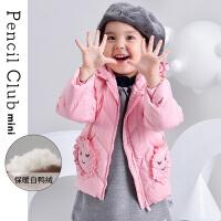 【3件价:139.8元】铅笔俱乐部童装2019冬季新款女童羽绒服小童连帽羽绒儿童外套