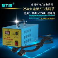 电动车铁锂电池充电器72V60V48伏大电流20A25A15a快速