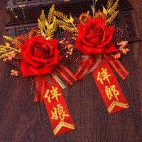 【支持礼品卡】中式婚礼新郎新娘结婚胸花 一套 创意婚庆用品道具伴娘胸花4ve